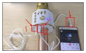 全民k歌连接话筒无线及有线话筒设置方法