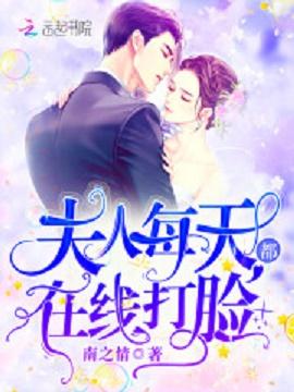 陆承州顾芒是哪部小说的主角 主角是陆承州顾芒的小说在线阅读