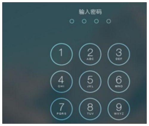 vivo手机密码忘记了怎么办