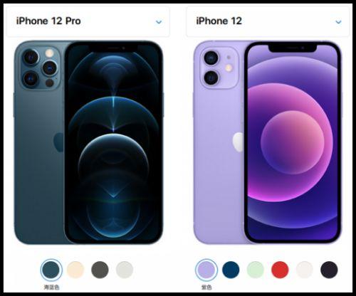 苹果12和12pro的区别有哪些