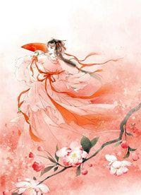 命余三月全本在线看 主角叫姜宁楚云离陵游的小说