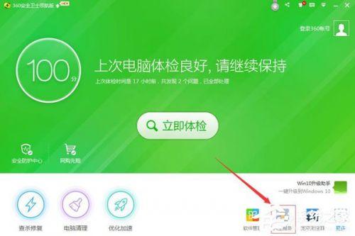 腾讯QQ打不开是怎么回事