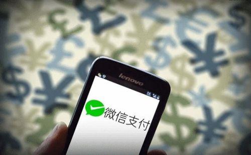 微信或支持刷手支付 新一代支付方式或将来临