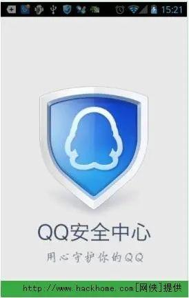 qq密保手机怎么解绑换绑
