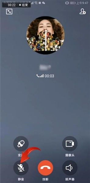 手机qq群语音关闭方法是什么