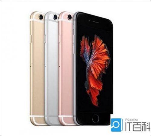 丢了的苹果手机怎么通过定位找回