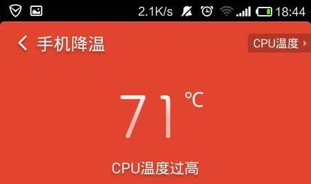 苹果手机为什么会发热发烫  发热发烫怎么办