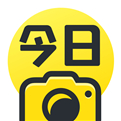 今日水印相机下载安装