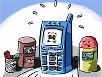 苹果手机会中病毒吗