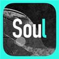 soul免费下载