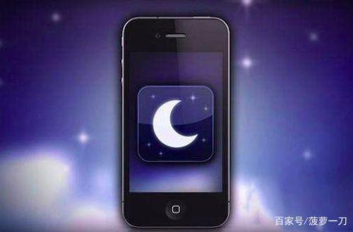 iphone勿扰模式怎么用