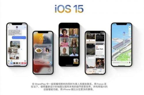iPhone13美国售价是多少