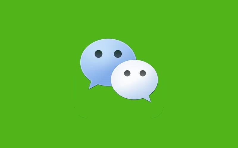 微信申请注册WeChat Cloud商标 微信聊天收费要来了