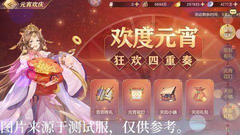 三国志幻想大陆礼包码2021最新最全分享
