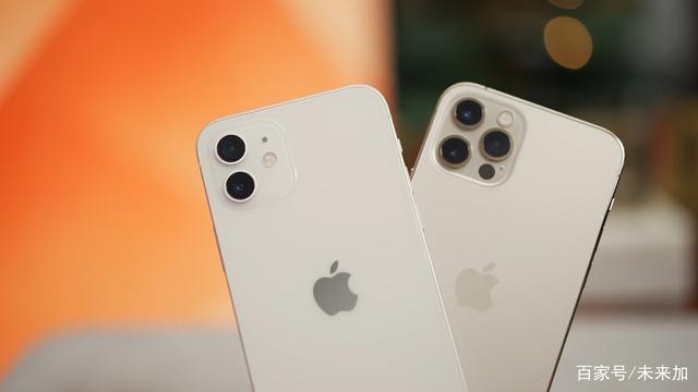 iphone12和iphone12pro区别是什么 哪个性价比高