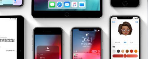 iphone11和12的区别是什么