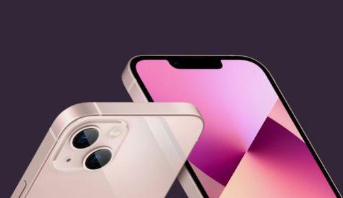 iphone发布会来了 iPhone13价格是多少