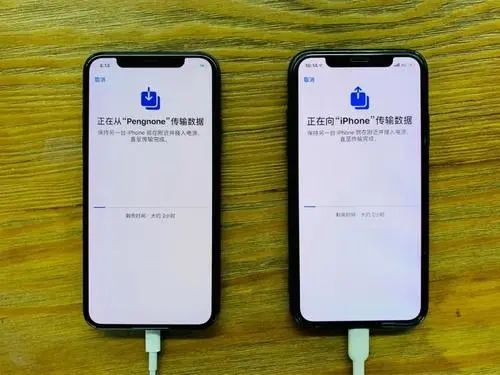 iphone怎么把旧手机内容传给新手机
