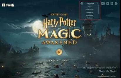 持续霸榜十天 哈利波特:魔法觉醒真的成功了吗