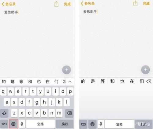 iphone手机怎么设置手写输入法 苹果手机输入法设置教程