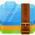 360解压缩软件官方下载