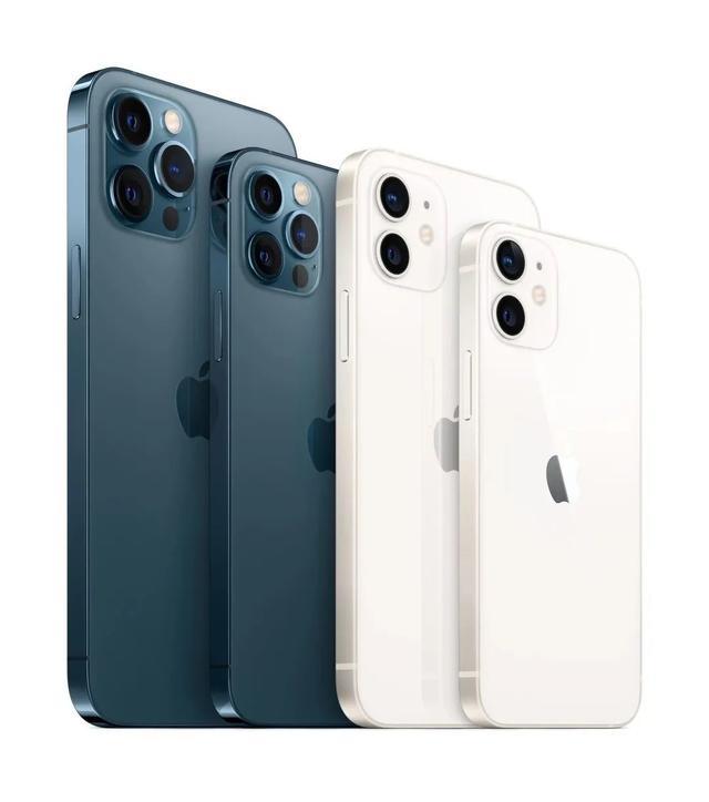iPhone 12=iPhone 4 + iPhone 11?