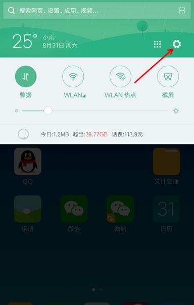 网络限速怎么办 中国移动网络限速怎么解决