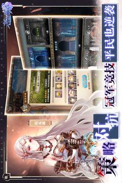 苍蓝断章游戏下载