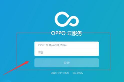 oppo r17忘记密码怎么办 oppo r17忘记密码解锁技巧