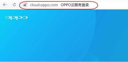 oppo解锁图案忘记了怎么办 oppo解锁图案怎么找回