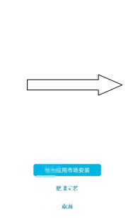 迅游手游加速器APP怎么使用 迅游手游加速器APP问题解答