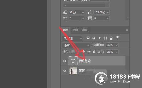 PS2020字体颜色怎么修改 PS2020字体颜色设置介绍
