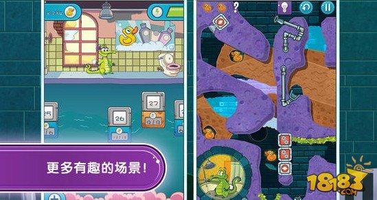 鳄鱼小顽皮爱洗澡2中文版下载