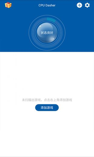 CPU Dasher安卓版下载
