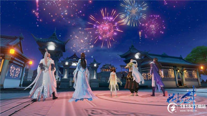 我的所有都给你,花与剑一生所爱周年庆全新版本上线