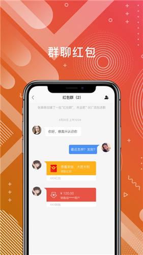 千讯官网下载