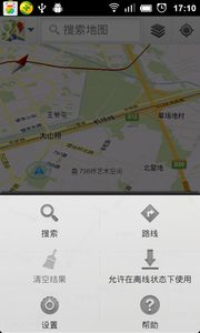 谷歌地图中文手机版下载