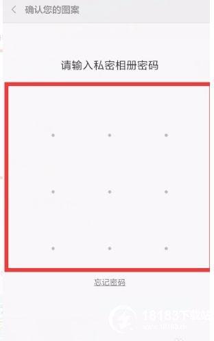 miui12小米私密相册怎么打开 miui12小米私密相册在哪里