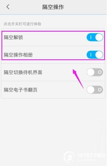 vivo手机隔空投送怎么设置 vivo手机隔空投送设置方法
