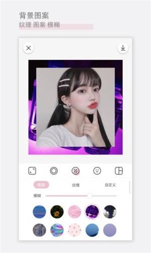 日杂相机app安卓版下载