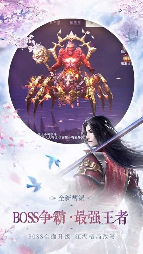 仙语星辰红包版游戏官网下载