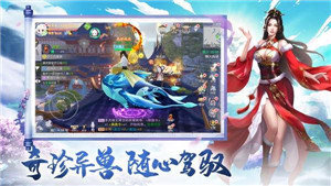 神界八荒红包版游戏免费下载