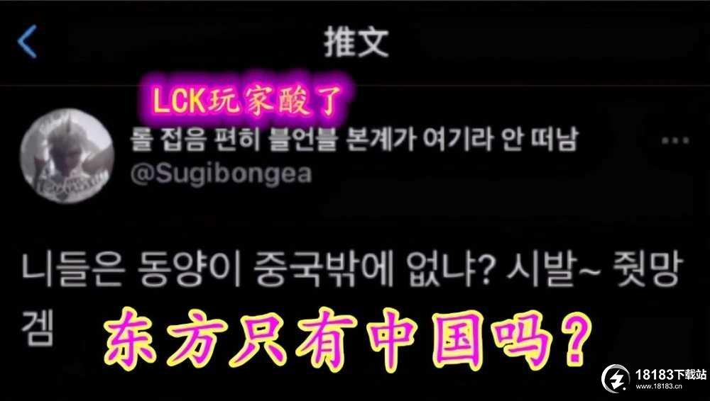 英雄联盟:国风新皮肤山海绘卷引发争议,韩国玩家:难道东方只有中国吗?