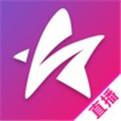 星光直播app手机版下载 星光直播app手机客户端下载