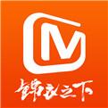 芒果TV官方版下载