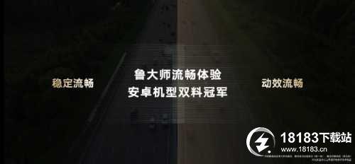 登顶安卓阵营流畅度双冠军,荣耀V40赢得用户无数好评