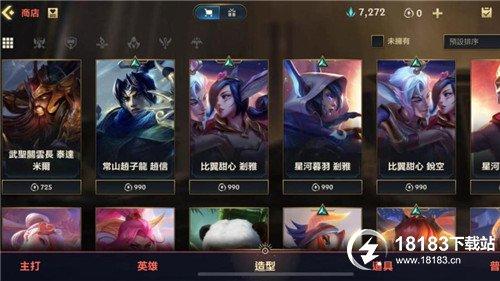 """LOL手游:2.1A版本改动更新,""""小彩旗""""卡特即将上线,EZ诺手喜获加强"""