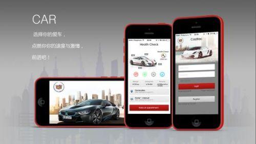 老司机都在用的app推荐 2021汽车app软件排行榜