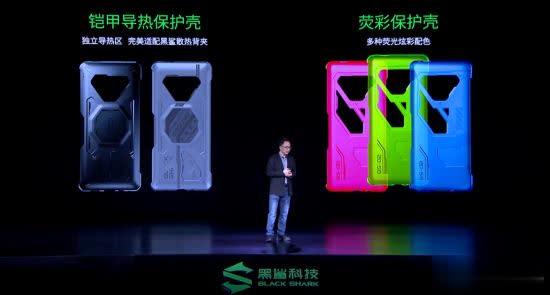 黑鲨发布最新款系列手机及外设 冰封散热背夹2Pro售价199元