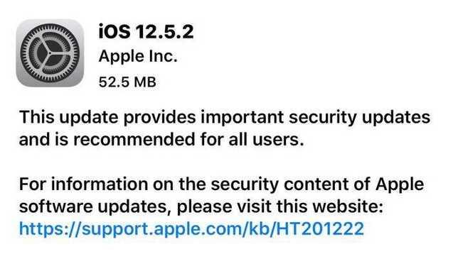 IOS12.5.2发布 苹果官方为老苹果用户更新版本